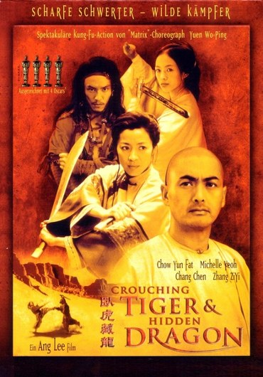 movie-crouching-tiger-hidden-dragon-by-li-an-poster-mask9
